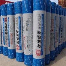 self-adhesive sbs polymer bituminous elastomeric waterproof membrane