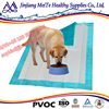 urine absorbent pet pads / puppu wee pad / pet puppy training pad bed pad underpad