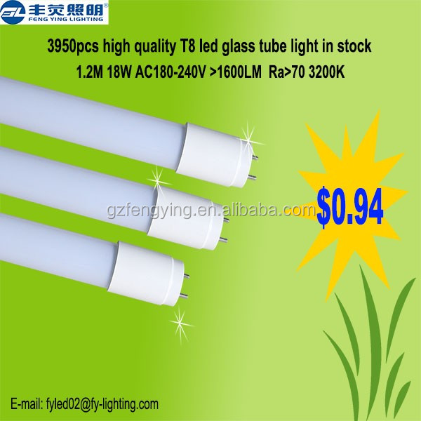 free sample 360 degree Glass t8 led tube 1200mm 18w