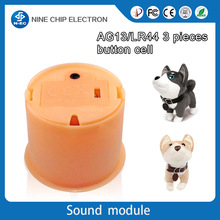 Programmable sound device voice recording box plush toy music box
