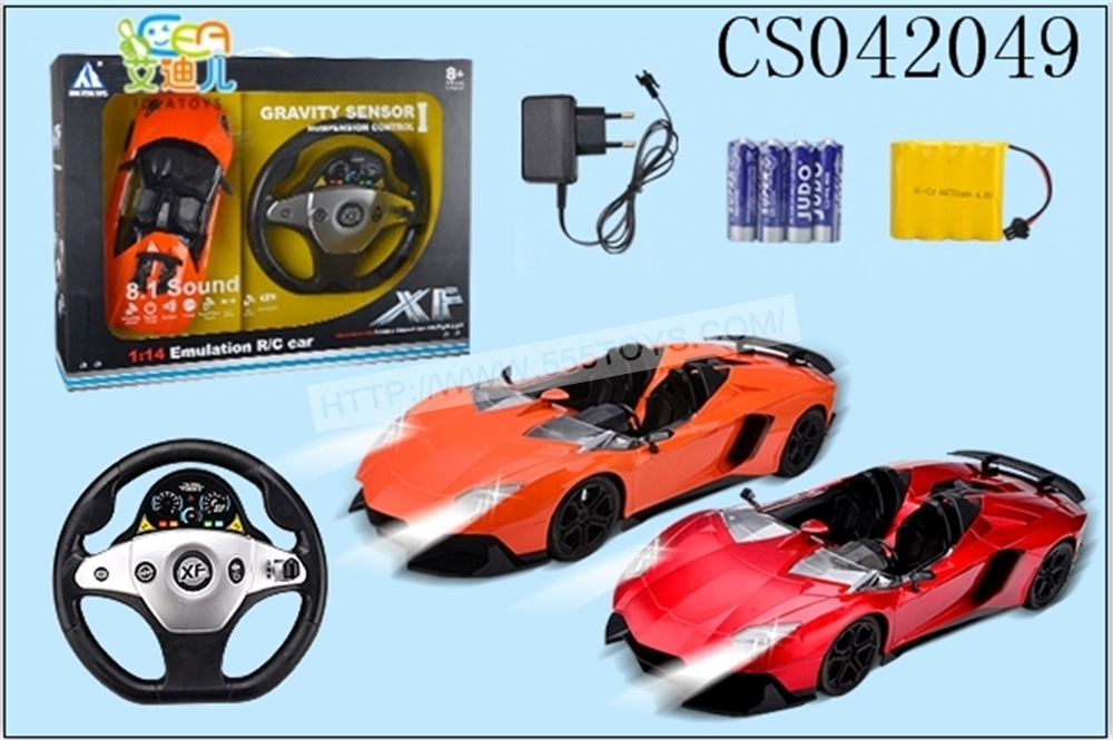 1:14 hot popular rc car toy for kids rc cars with rc car battery