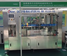 PET bottle soda water filling machinery /red bull energy drink production line/rinsing filling capping machine