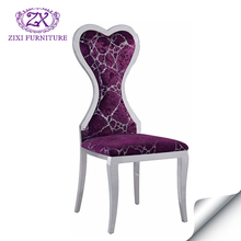 lovely purple seat and back steel wedding chair