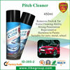 ilike ECO-friendly Car Pitch Cleaner