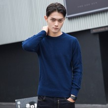 zm21516a 2016 hot selling korean style men sweaters pure color fashion man winter clothing