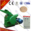 /product-detail/the-ce-approved-high-performance-used-tree-branch-sawdust-making-grinder-crushers-machine-for-sale-60691743535.html