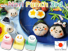 japanese popular kitchenware tools bento lunch utensils aluminium die casting puncher cutter rice ball sushi punch 75711
