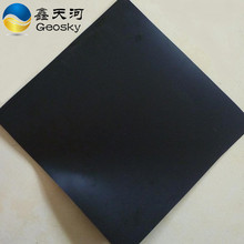 Factory price 0.5mm 1mm 1.5mm hdpe fish pond liner prawn farming tanks for sale of China