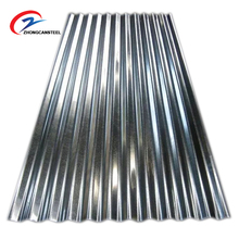 Galvanized corrugated gi roofing sheet price is best