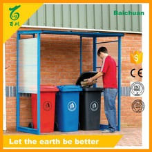 120 liter Outdoor Plastic Garbage Cheap Recycle Bin