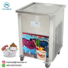 UK fast freezing soft small ice cream machine