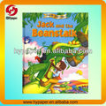 Hardcover Full color children book printing