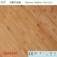 Eco forest carbonized horizontal solid bamboo flooring