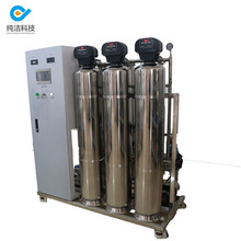 RO Systems Drinking Water Purification Station