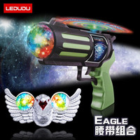 2015 Best Sell kids toys Electric paint spray Gun With Sounds and Light