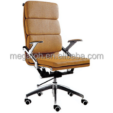 Modern elegant chair spongy chair upholstered chair for office lady (FOH-F24-A)