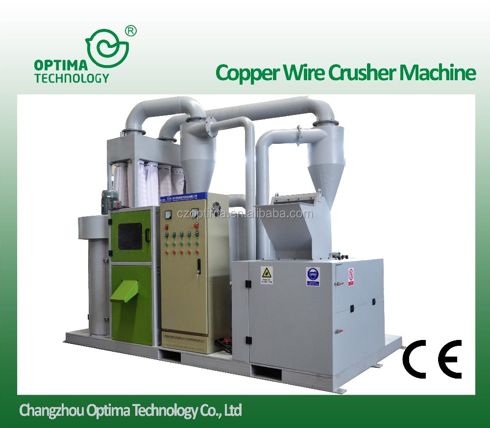 cable recycle equipment Scrap waste copper cable wire peeling machine