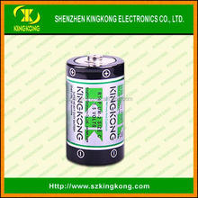 1.5V dry cell battery C/R14/SUM-2 zinc carbon made in china