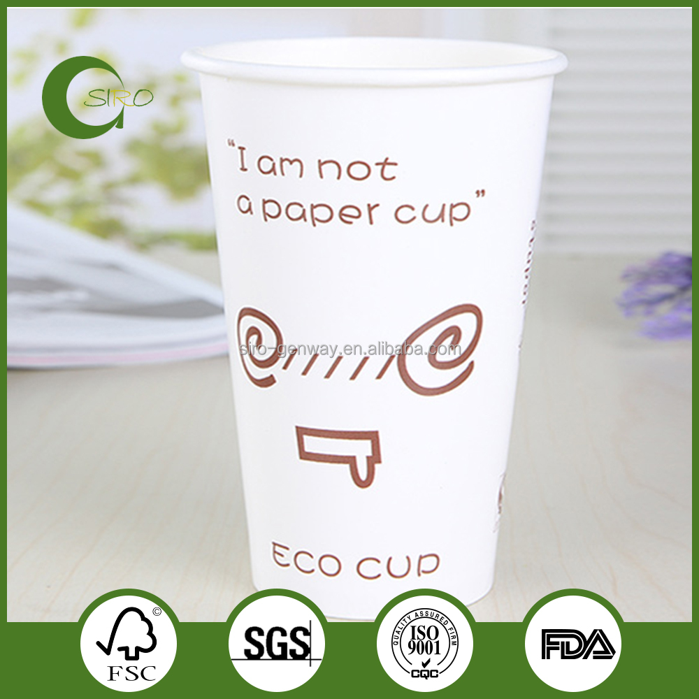Insulated paper coffee cups,low price disposable paper cups