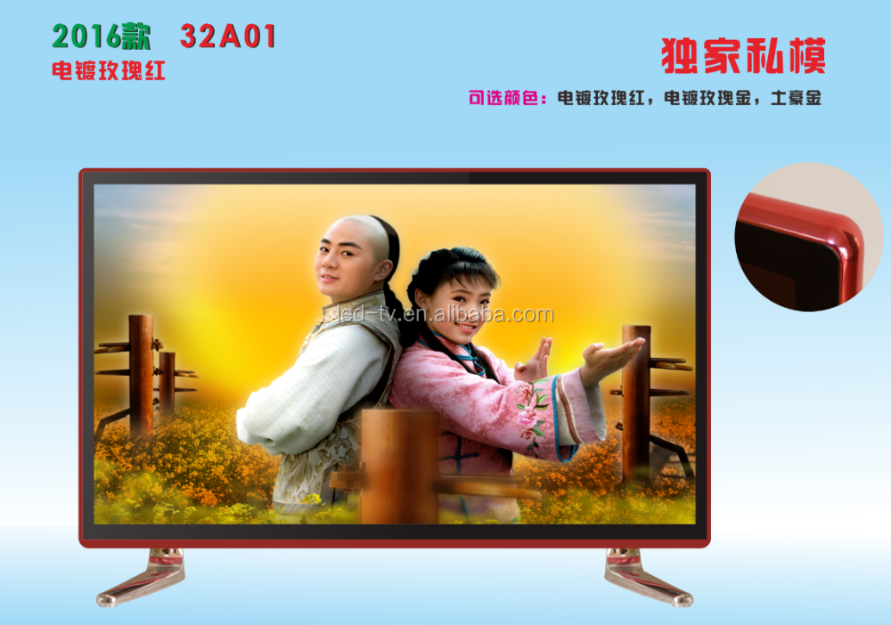 "Cheap LED TV Full hd LED TV 32"" inch Series LED LCD TV"