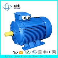 High quality 2 pole 3 phase induction motor 2kw
