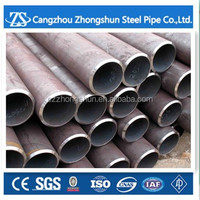 best quality low price seamless carbon tube China manufacture