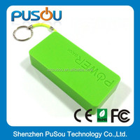 Sedex Powerbank 2600mah