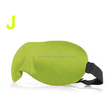 Hot new products for 2016 face mask beauty sleep eye masks 3D sleeping Carry Pouch eye mask