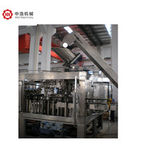 High Quality Glass Bottle Juice Washing Filling and Capping 3 in 1 Machine
