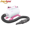 Shernbao SHD-1800 Cyclone Dog Blow Dryer For Drying Cats,Dogs
