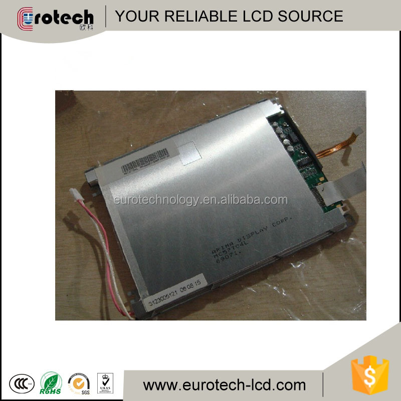 "5.7"" Arima MC57T04L LCD panel with 320*240 resolution"