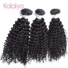 Wholesale Unprocessed mongolia grey kinky curly human hair weave