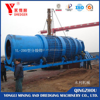 Mobile gold mining plant
