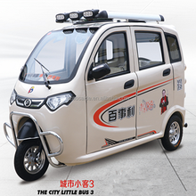 2018 China's new energy popular adult electric tricycle 48V 800W Chengshixiaoke -3