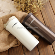16oz Stainless Steel Insulated Auto Mug/Thermo Coffee Tumbler/Drinking Cup Travel Cup