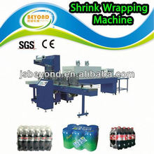 plastic roll film packing machine