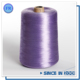 best sale 100% viscose rayon yarn filament dyed knitting yarn