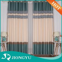 Made in China Good quality Modern design Luxury arabic curtains home