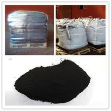 Factory hot sale 95% iron oxide black pigment and yellow ceramic powder for pavers/concrete colour/bricks/tiles