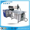 Hot Sale Aluminum Stainless Steel Laser manual spot Welding Machine