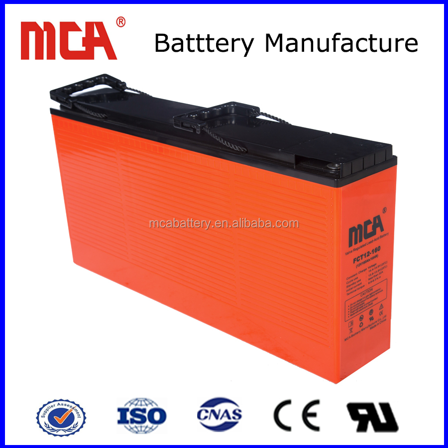 Good quality 12V 160Ah lead acid rechargeable battery for Telecom