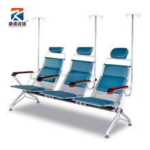 High Quality OEM Service Infusion Rest Waiting Chair For Hospital Or Air Port