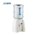 JEWIN brand no hold and no cold bottle mini water dispenser