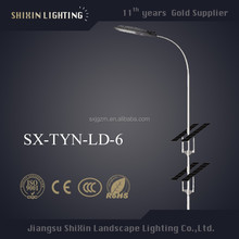 New factory direct sale ip66 solar street energy lamp