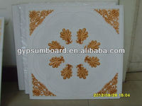 new fiberglass reinforced gypsum ceiling tiles with latest design