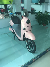 Wuxing electric scooter with pedals 500W