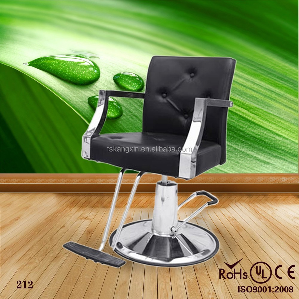 portable man barber chair hydraulic pump styling chair parts KZM-212