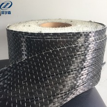 Anti-alkali 1.5*100m/roll carbon fiber cloth roll for water resources and hydropower engineering