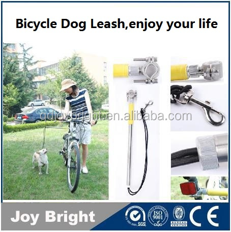 bicycle dog leash stainless pole,embossed logo,bicycle accessories for dog