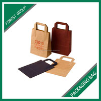 FOOD GRADE KRAFT PAPER SNACK PACKAGING BAGS WITH CUSTOMIZED PRINTING
